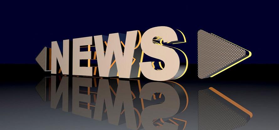news-banner_890x414